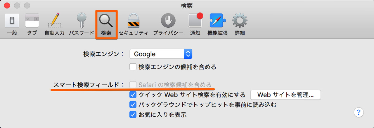 Remedy multiple url displayed in address bar of mac version of safari3