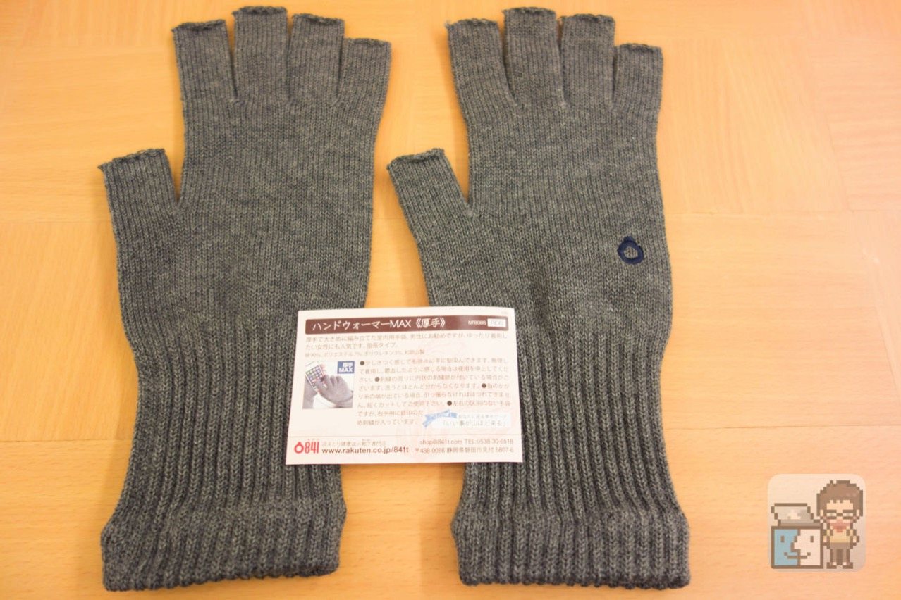 Smartphone of gloves 20167