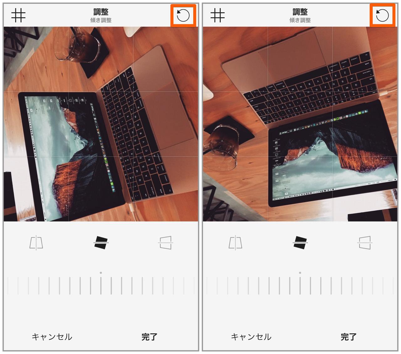 アプリ内右上にあるアイコンを1回押すと写真が90度ずつ回転する