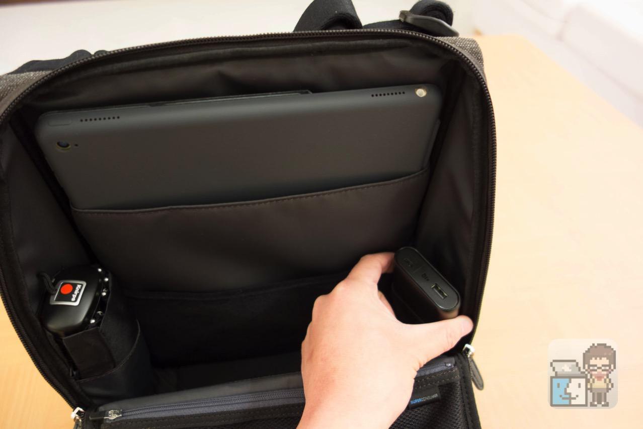 Review hiraku pc bag mini15