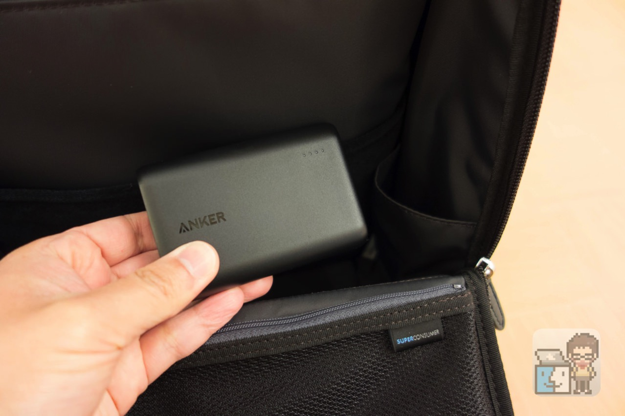 Review hiraku pc bag mini16