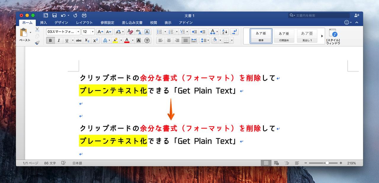 Get plain text4