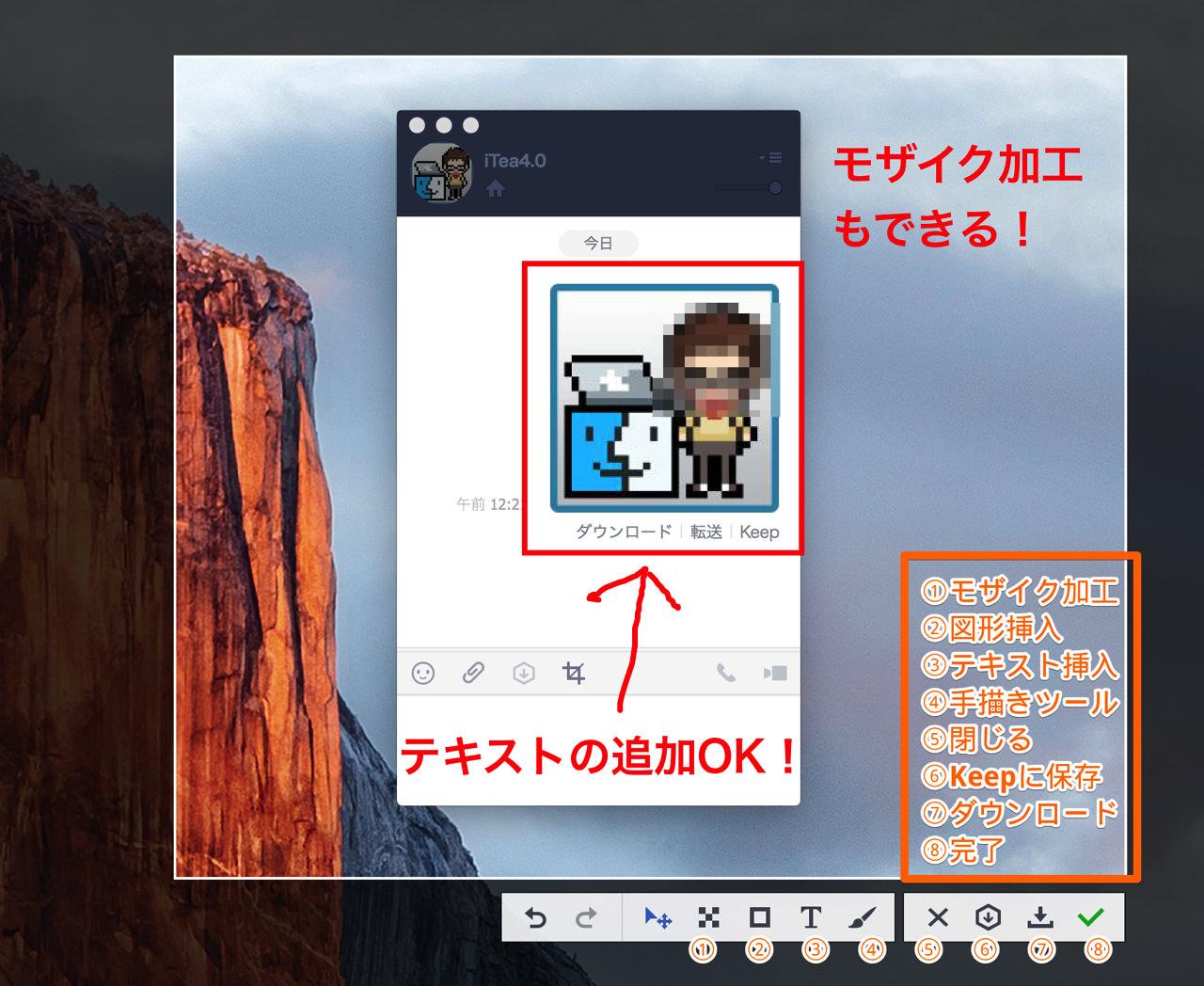 Line for mac ver 441 9