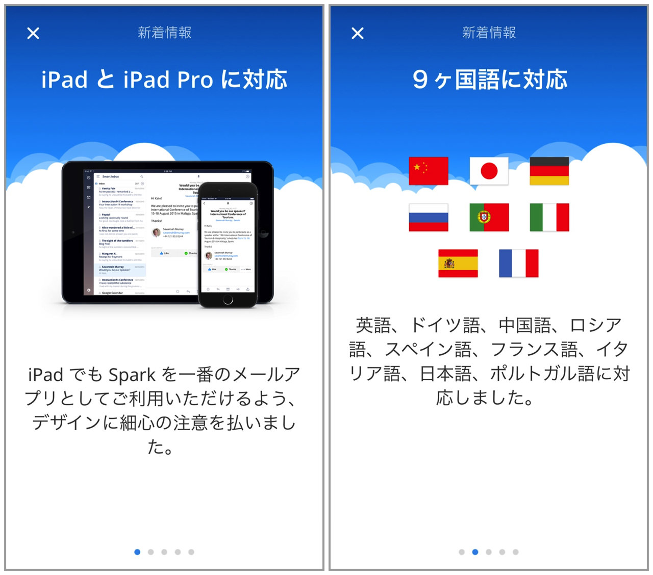 Spark for ipad release3