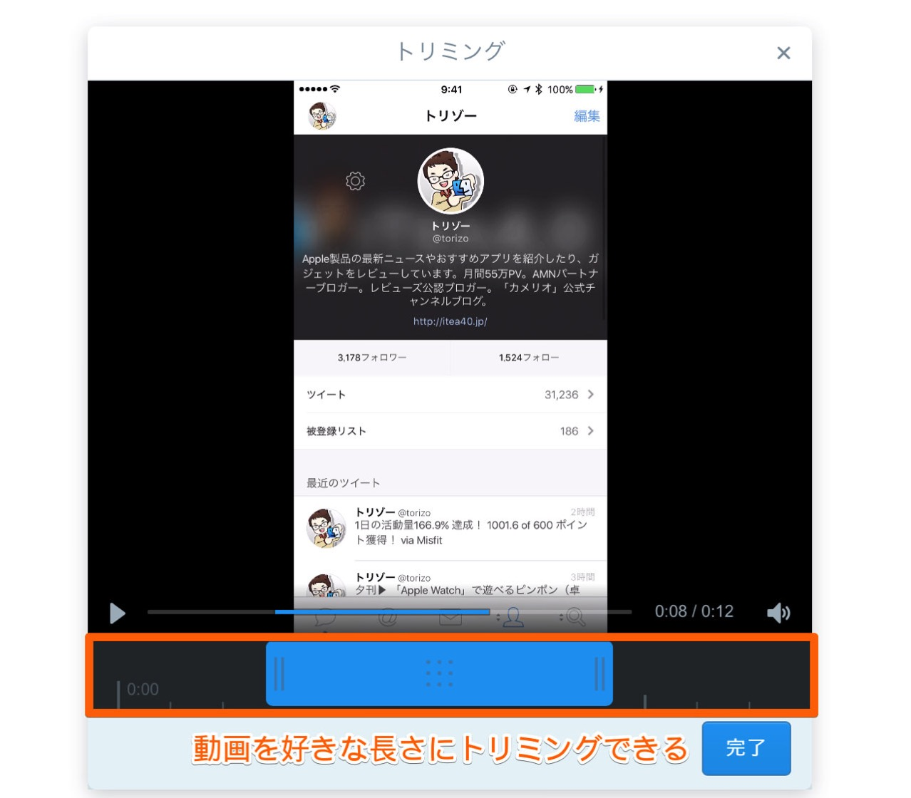 Added ability to send a video to direct message2