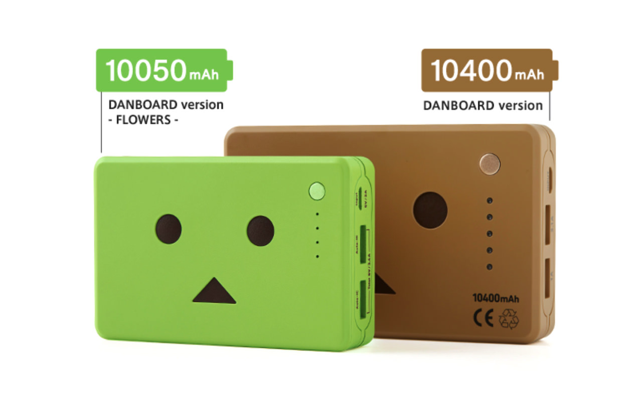 Cheero power plus 10050mah danboard version flowers amazon sale february 20161