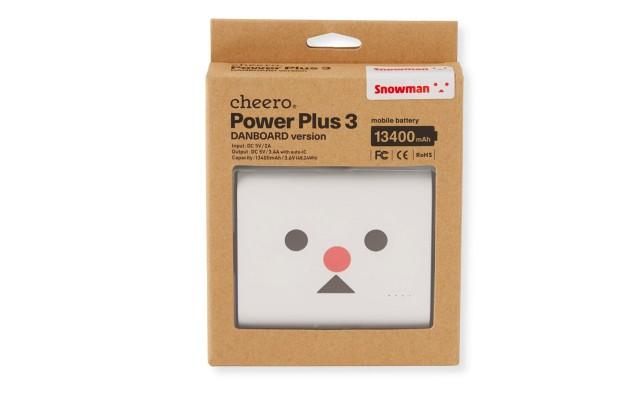 これ可愛い!大容量のダンボーバッテリー「cheero Power Plus 3 13400mAh DANBOARD」が登場!