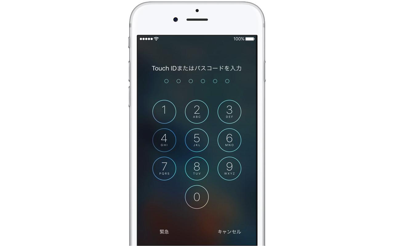Apple、iPhoneが起動不能になる「1970年問題」を次期ソフトウェアアップデートで修正へ