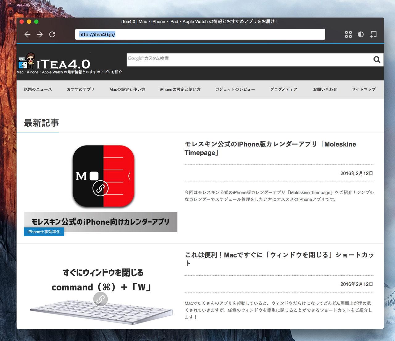 Fluid browser10