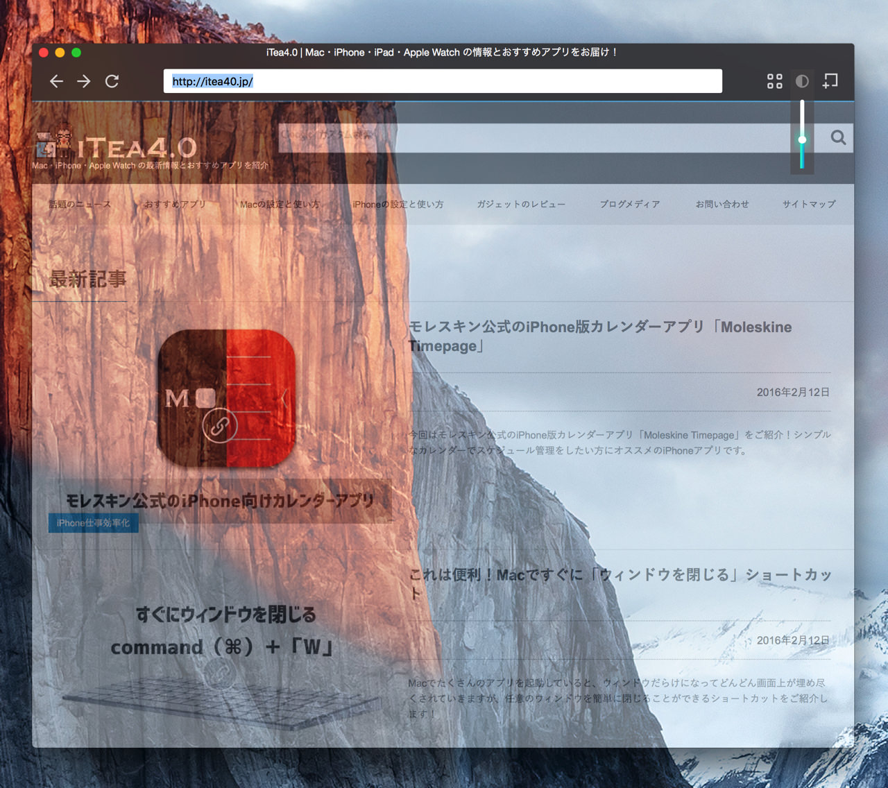 Fluid browser7