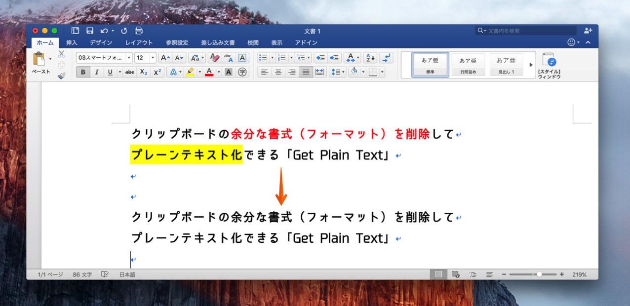 Get plain text5