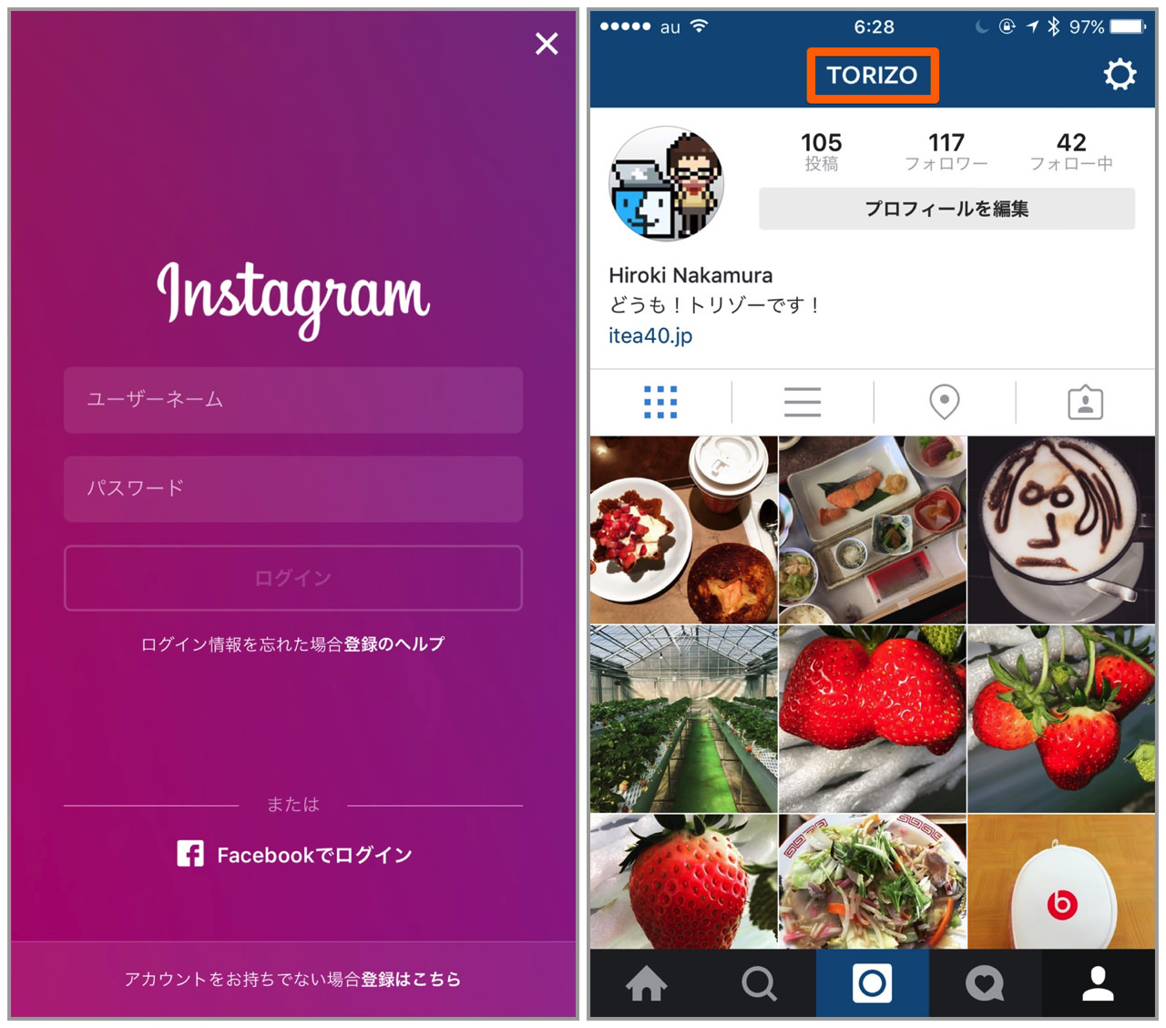 How to add account of instagram1