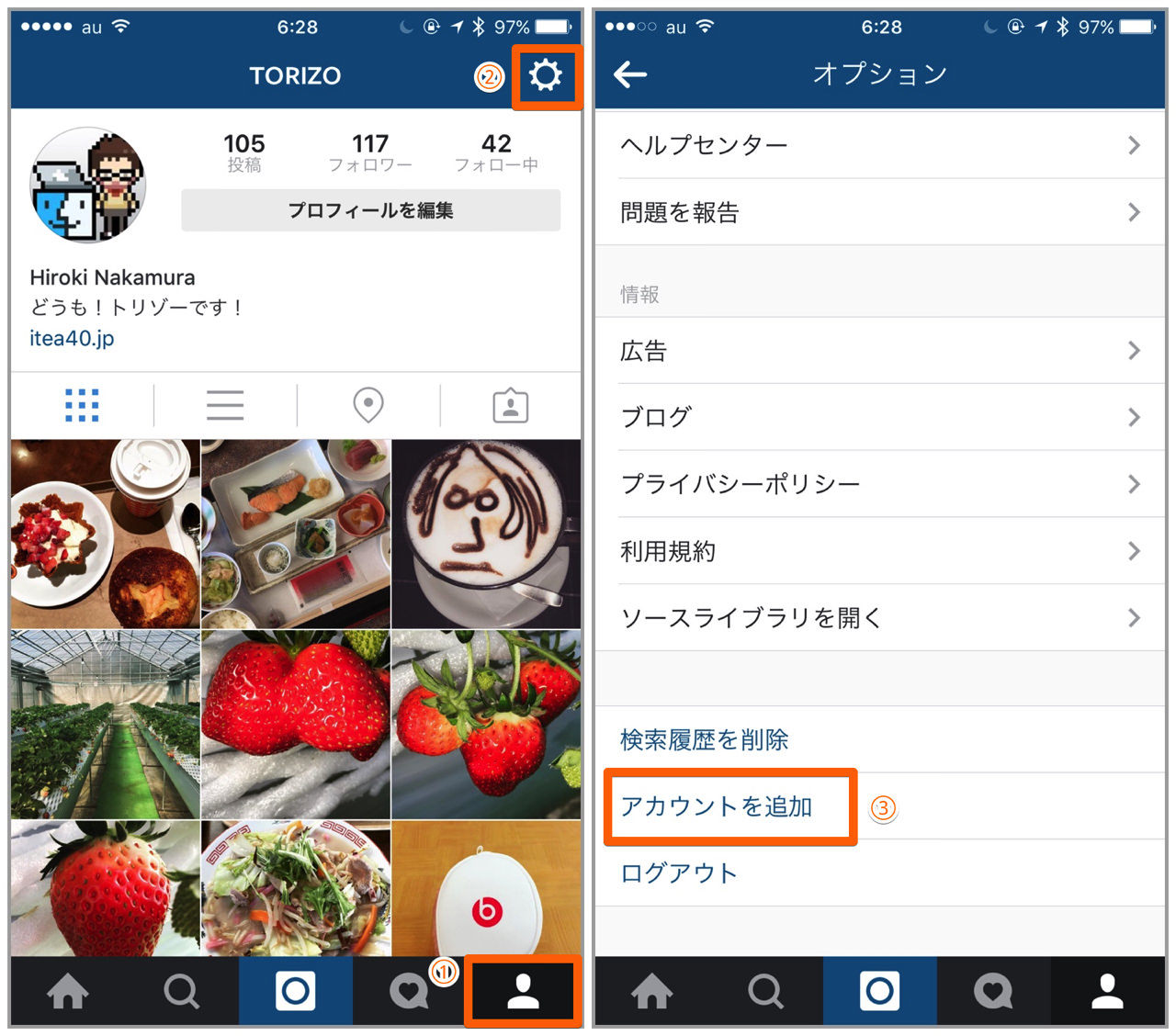 How to add account of instagram3