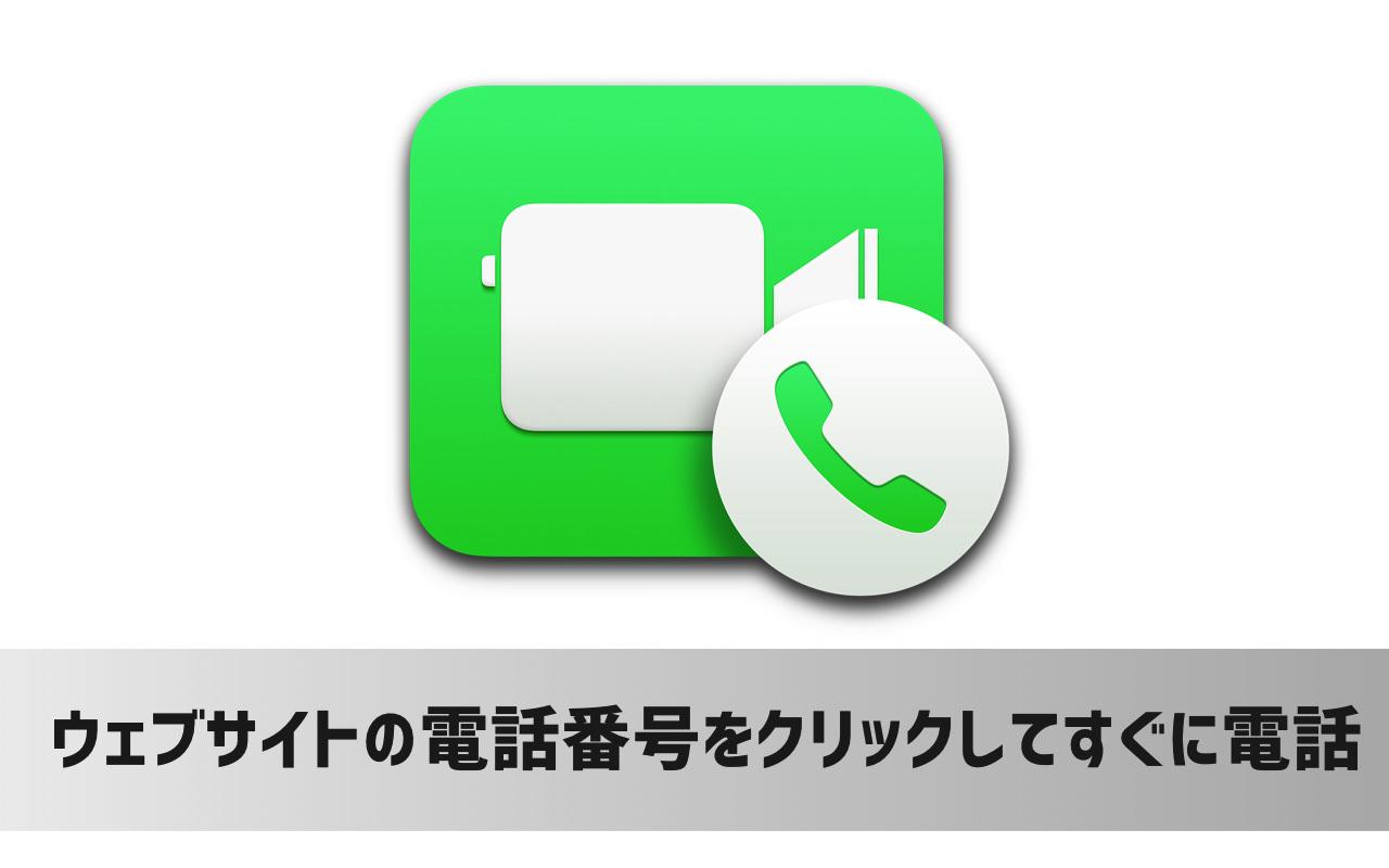 Safariの重複したブックマークをワンクリックで削除できるMacアプリ「Bookmarks Duplicates Cleaner」