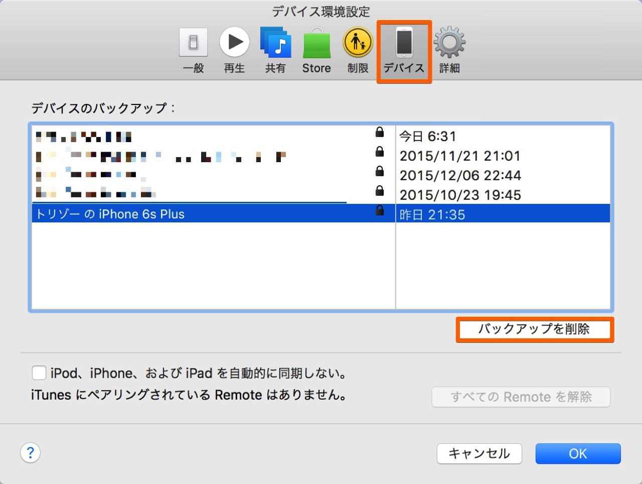 How to resolve iphone backup broken1