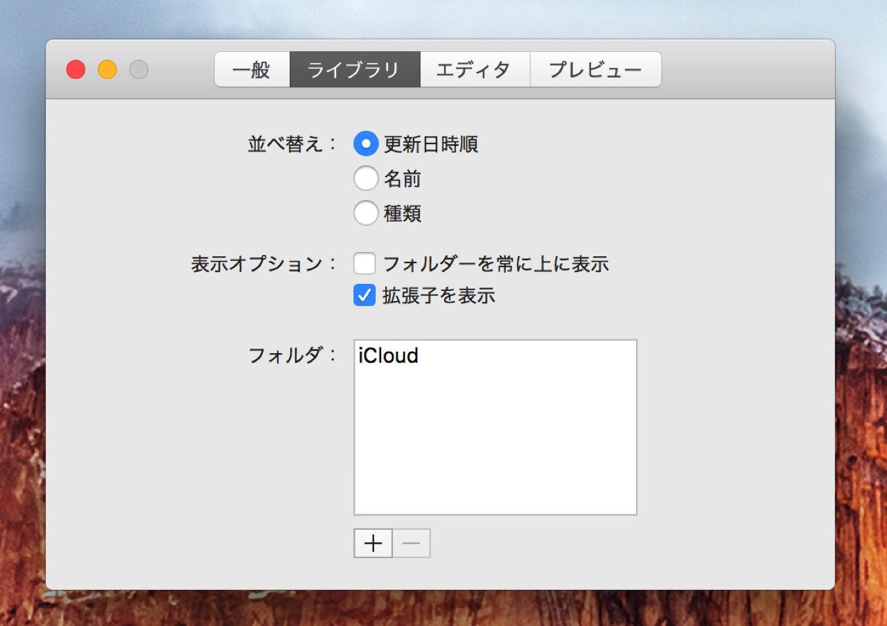Ia writer corresponding to japanese display3