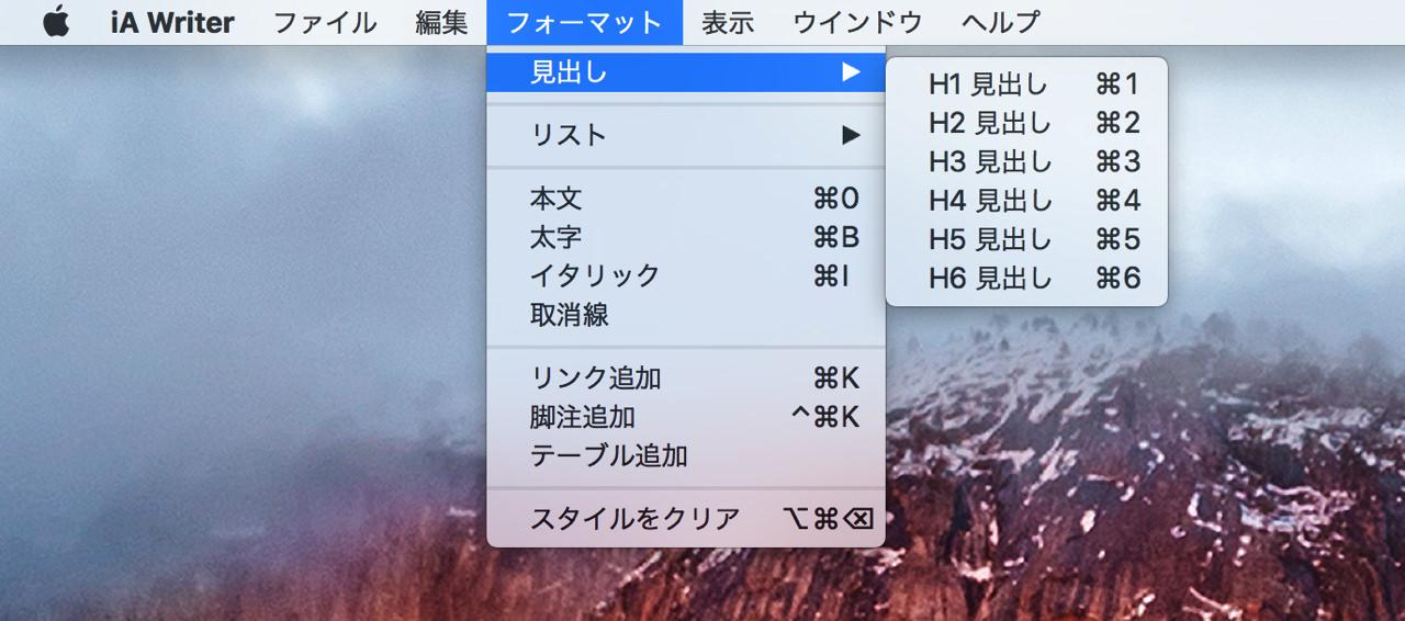 Ia writer corresponding to japanese display4