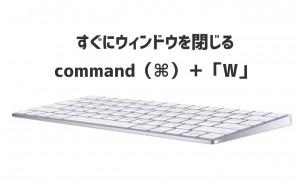 MacBook 12インチ ユーザーに朗報!充電しながらUSB 3.0を2つ増設、SDカードを接続できる夢のハブが登場!