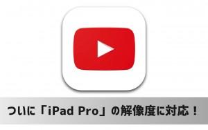 Amazon Prime Now(プライムナウ):東京都23区広域および千葉県の一部で利用可能に