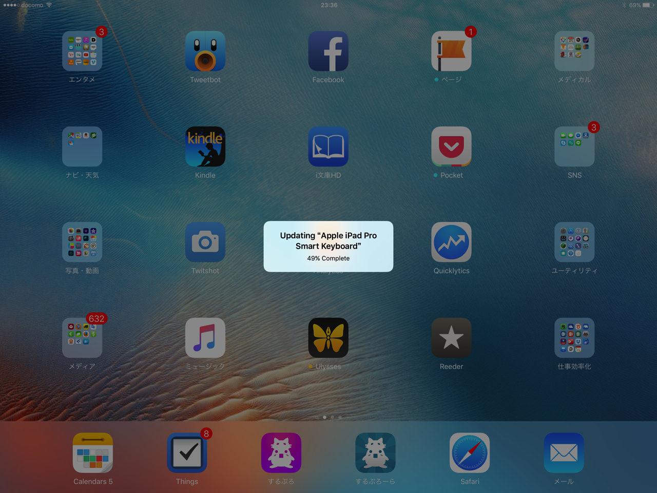 Ipad pro smart keyboard software update3