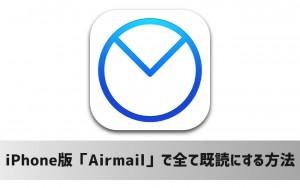 超快適!余分な書式(フォーマット)を削除してプレーンテキスト化できるMacアプリ「Get Plain Text」
