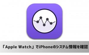 「ひらくPCバッグmini(ミニ)」登場!コンパクトになって MacBook Air 13インチまで収納可能に!