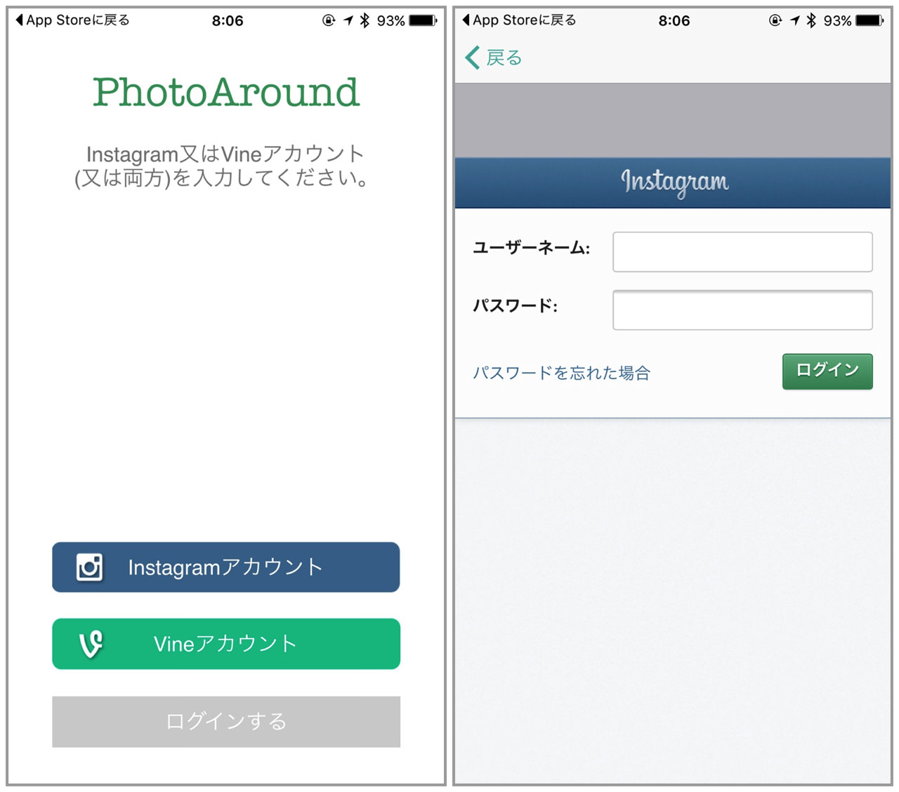 Photoaround5