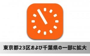 「YouTube」のiOSアプリが「iPad Pro」の解像度に対応!