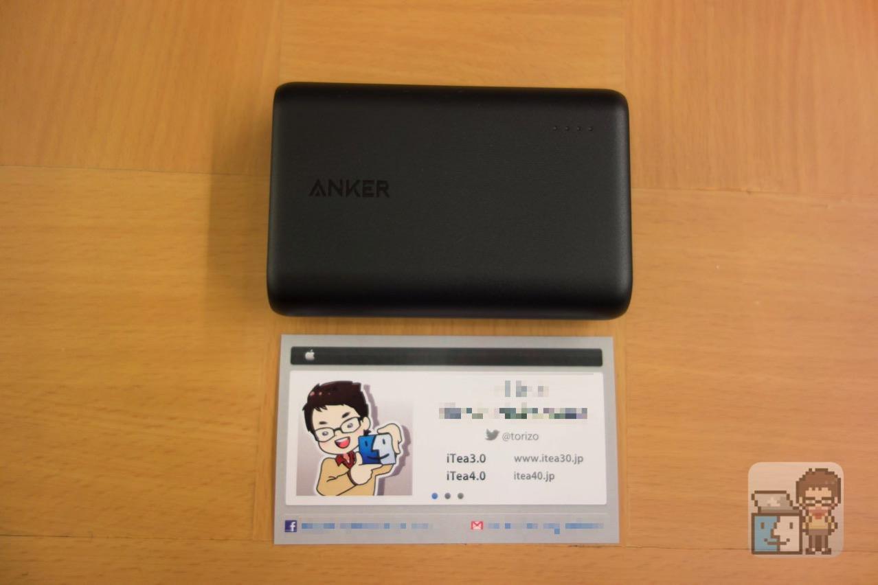 【レビュー】これはヤバイ!世界最小・最軽量の大容量モバイルバッテリー「Anker PowerCore 10000」