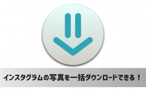 アップル、新型「Thunderbolt 5K Retina Display」を準備か?!