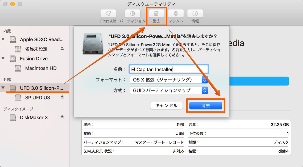 How to make installation disk of os x el capitan 22