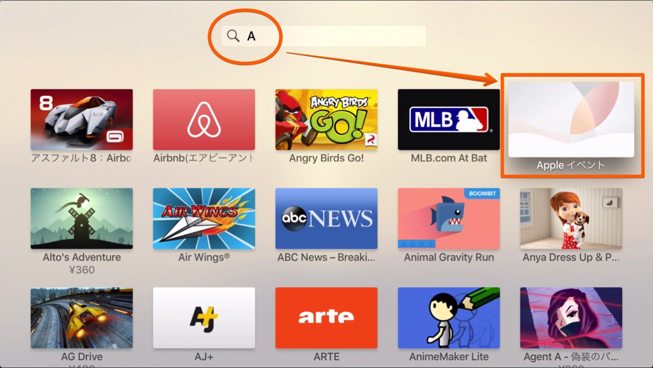 How to watch special events at apple tv 4th generation5