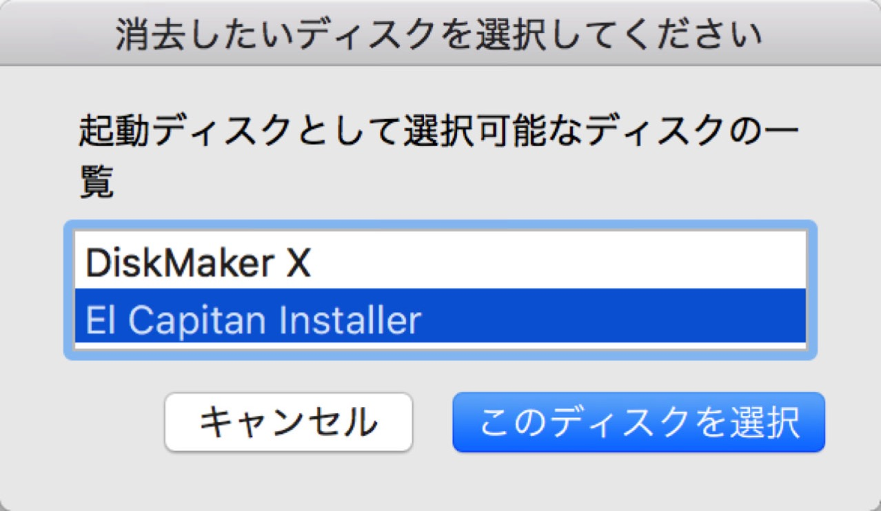 How to make installation disk of os x el capitan 7