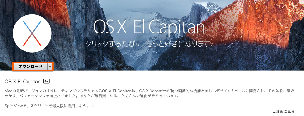 How to make installation disk of os x el capitan 18