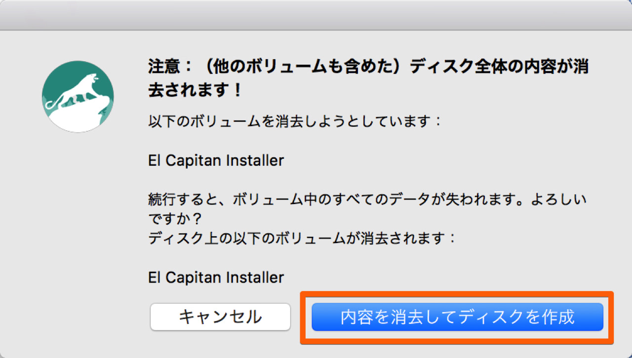 How to make installation disk of os x el capitan 13