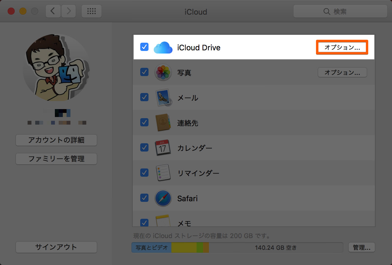 Synchronize mac and ios pdf icloud saved in ibooks7