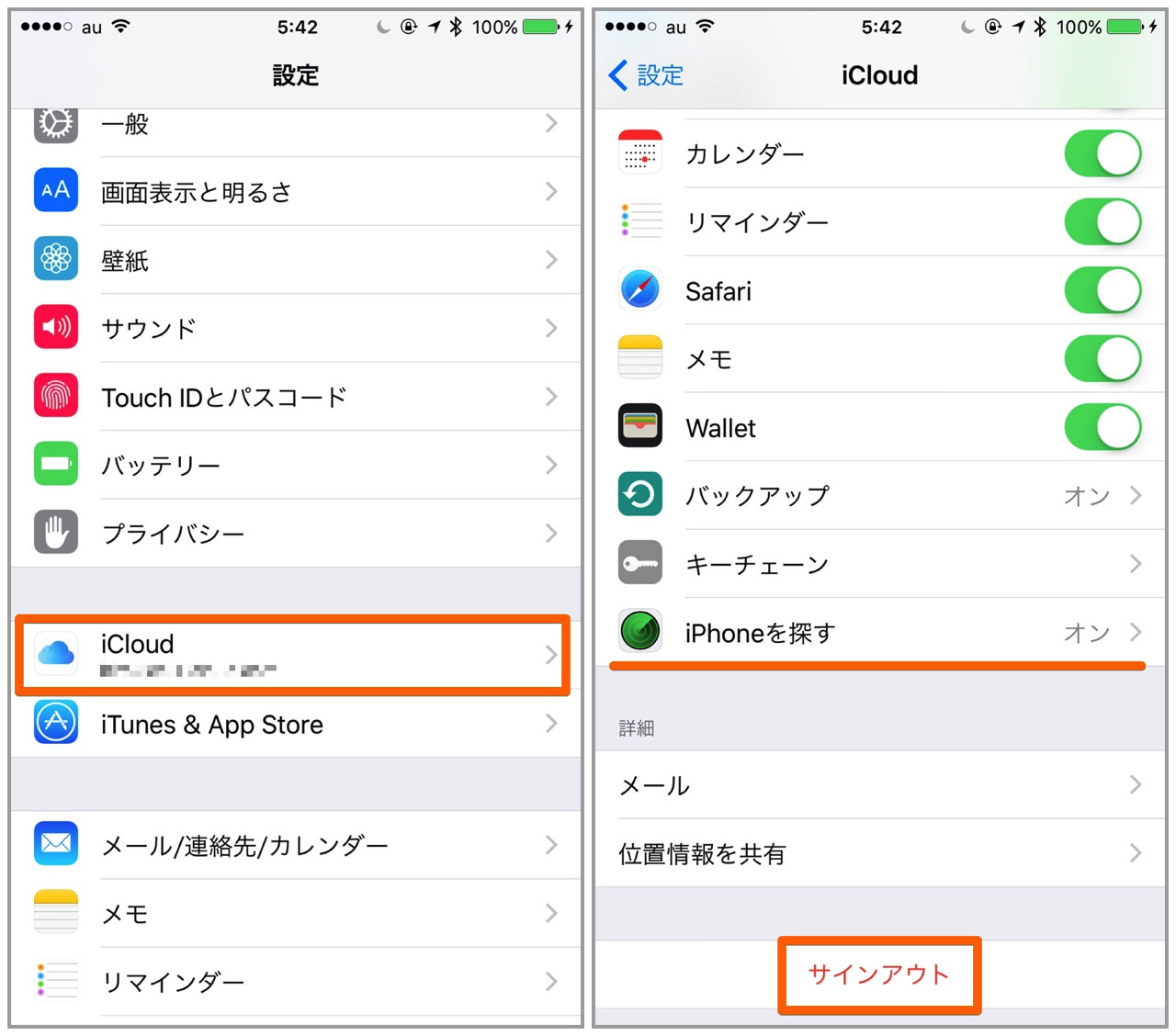 How to get trade in your old iphone with apple12
