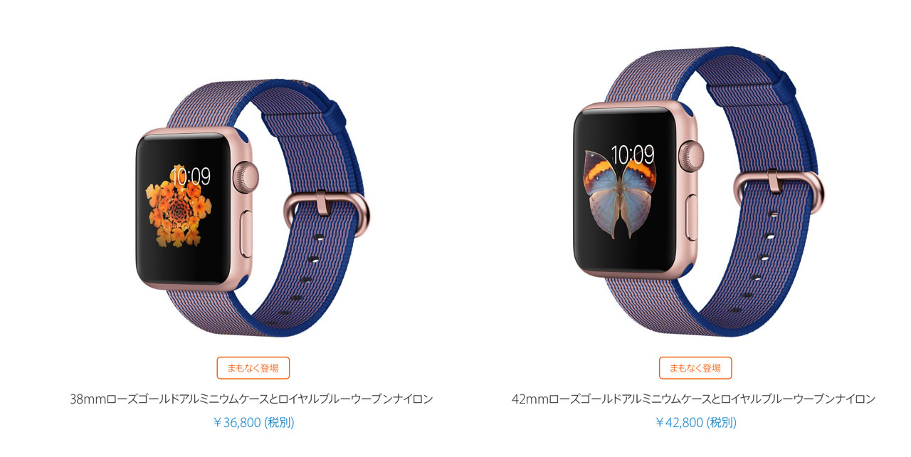 Apple has officially announced apple watch new band11