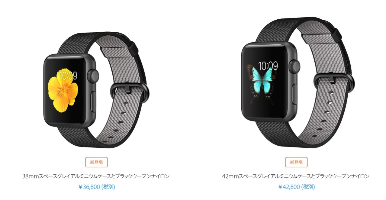 Apple has officially announced apple watch new band15