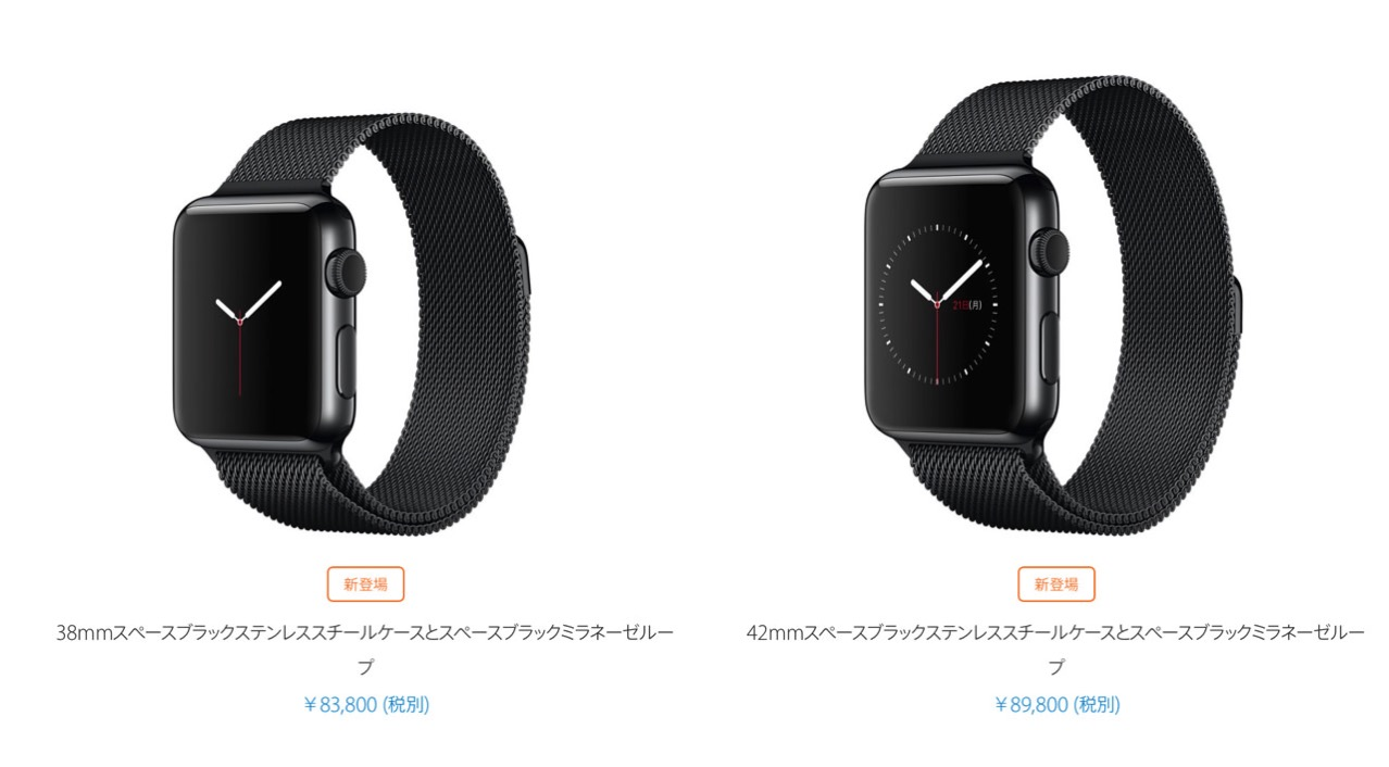 Apple has officially announced apple watch new band16