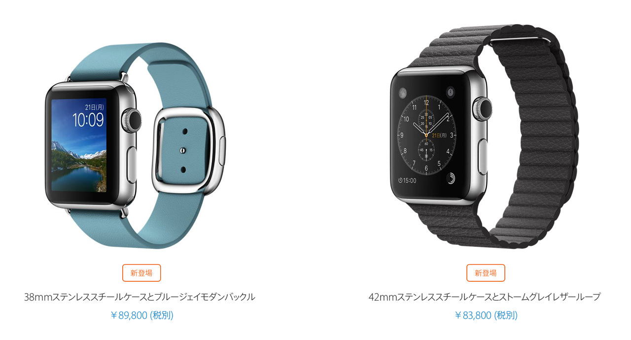 Apple has officially announced apple watch new band18