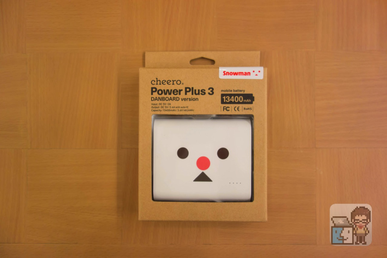 Cheero cheero power plus 3 13400mah danboard9