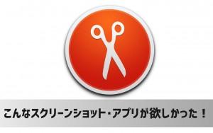 ブロガーにもおすすめ!国語辞典に載らない「話し言葉」専用のMac向け辞書アプリ「日本語口語表現辞典」