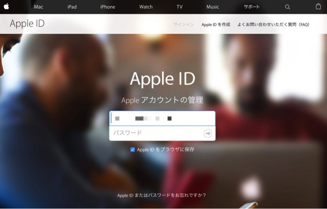how-to-change-password-for-apple-id5.jpg
