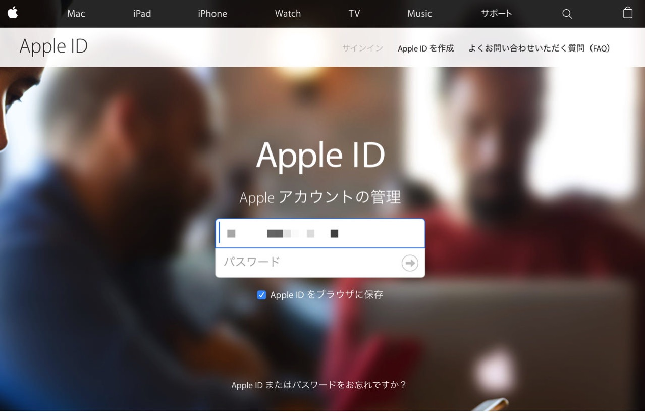 How to change password for apple id5