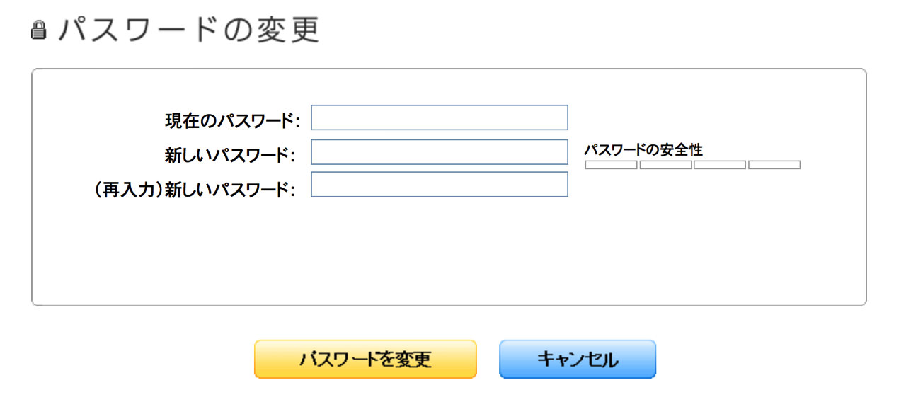 How to change password of yahoo japan id5