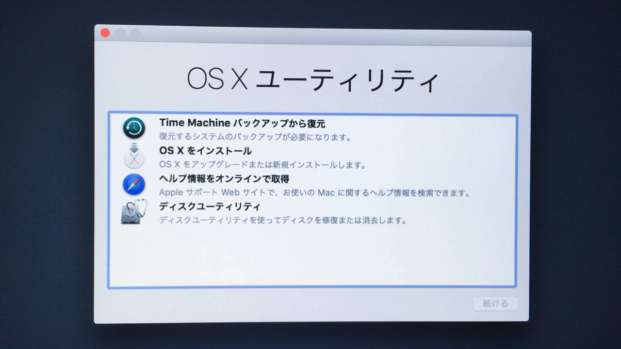 How to make installation disk of os x el capitan 19