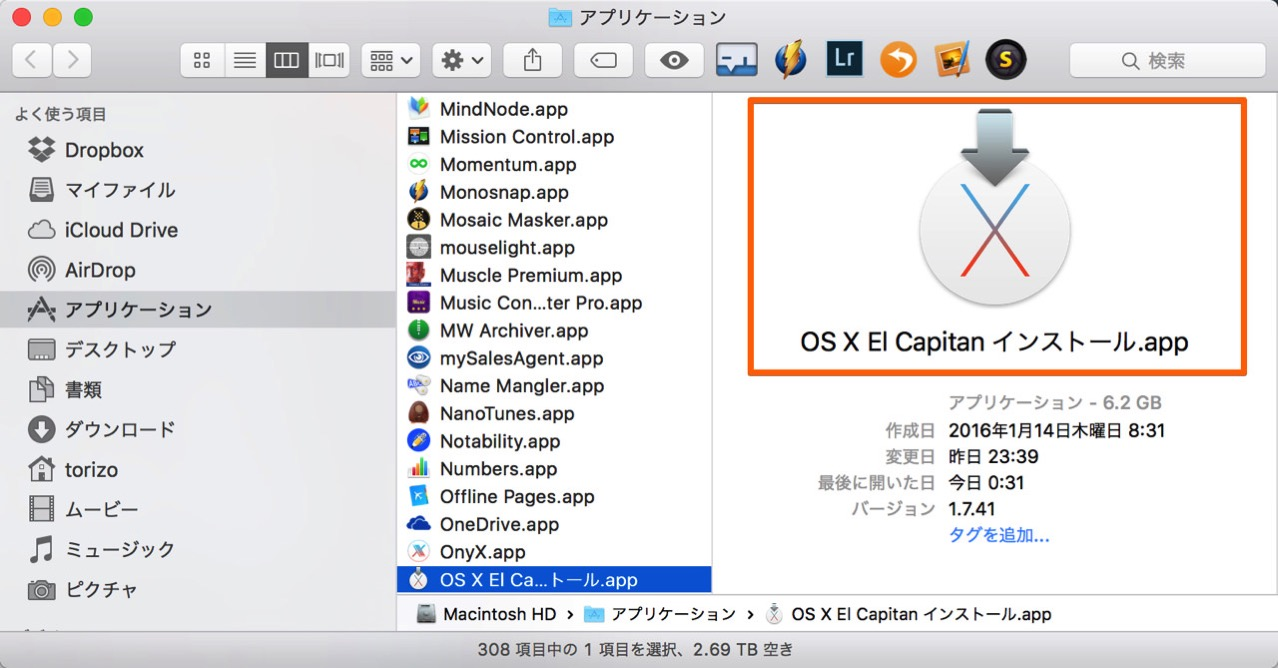 How to make installation disk of os x el capitan 21