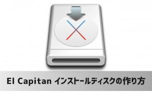 「Anker PowerCore+ 20100」がAmazonタイムセールで過去最安値!MacBook 12インチユーザー要チェック!