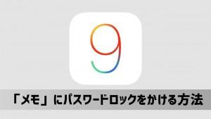 期間限定60%オフ!Mac向け人気アウトラインエディタ「Cloud Outliner 2 Pro」